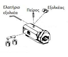 eksolkeas_05