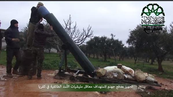anafora_syria_3_03