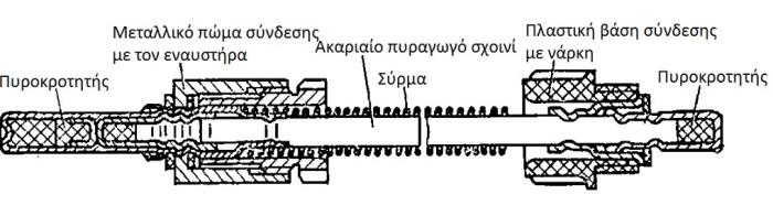 narkh_tmk2_12