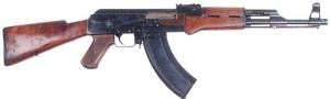 Πηγή: World.Guns.ru