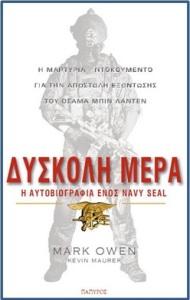 Πηγή: MyFilm.gr
