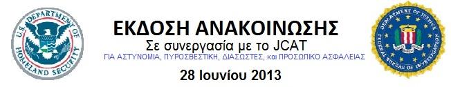 dhs_pyrotexnhmata_ws_ekrhktika_04