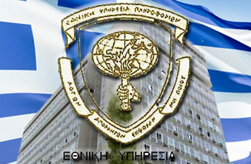 Πηγή: GreekAmericanNewsAgency.com