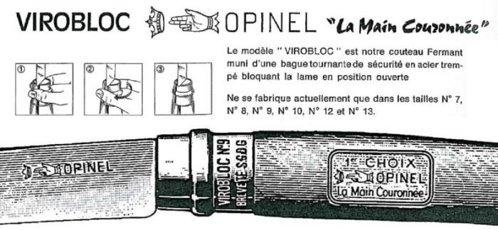 Πηγή: coutellerie-Lodezienne.com