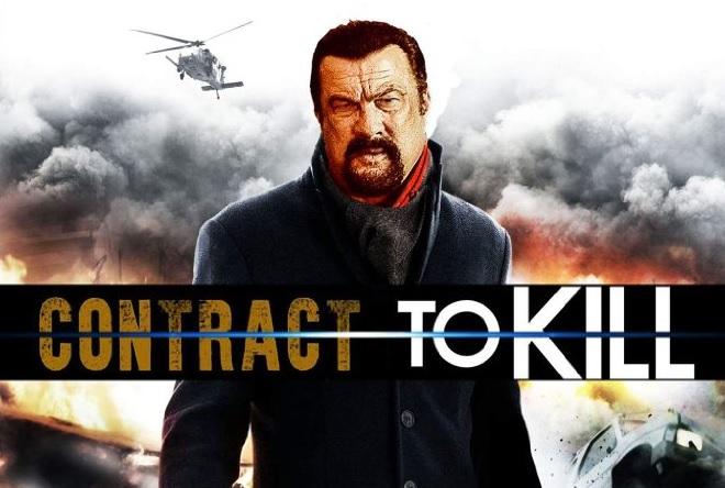 Πηγή: IMDB.com