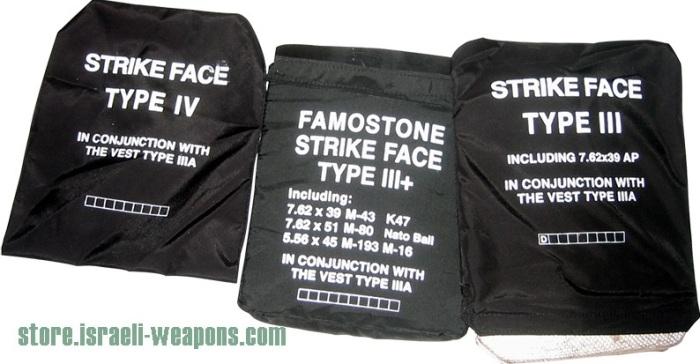 Πηγή: Store.Israeli-Weapons.com